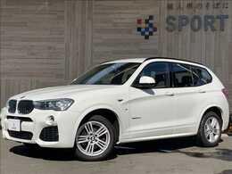 BMW X3 xドライブ20d Mスポーツ ディーゼルターボ 4WD インテリセーフ 純正ナビTV トップビュー