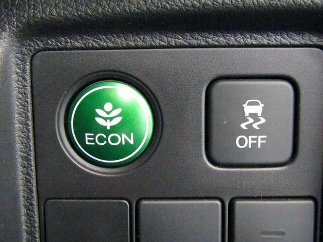 急ハンドル時などに起こる横すべりを制御するVSA(車両挙動安定化制御システム)を搭載!【ECON】燃費を削減しつつ、エコに走る。現代的な装置ですね!