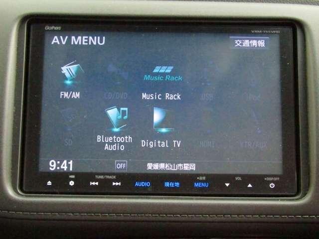 ナビ機能だけでなく、ミュージックサーバー、Bluetooth、テレビ、DVDとCD再生など、オーディオ機能がついています。