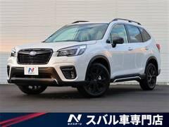 スバル フォレスター の中古車 1.8 スポーツ 4WD 愛知県一宮市 319.9万円