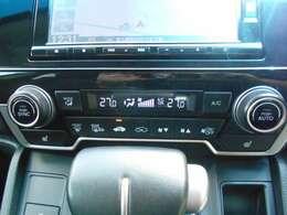 フルオートエアコンを装備しています。運転席と助手席で温度設定を変えることが出来ますので両席とも快適です。シートヒーターもついていますので寒い季節にもぽかぽかで、快適に過ごせます。