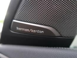 ●harman/kardonサラウンドシステム:原音を忠実に再現し、聴くものに対して臨場感を与え、より愉しく、より高品質なサウンドをお楽しみいただけます。