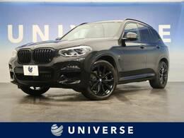 BMW X3 xドライブ20d ミッドナイト エディション ディーゼルターボ 4WD コニャックレザー harman kardon ACC