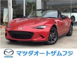 マツダ ロードスター 1.5 S レザーパッケージ 車両状態評価書付