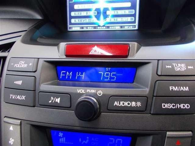 嬉しい装備です♪ワンセグTV・Bluetoothオーディオに対応しています!!