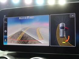 ●バックカメラ:不安な駐車もこれで安心!●コーナーセンサー:センサーと障害物とのおおよその距離を検知し、障害物の位置と距離を知らせてくれる安全装備です!
