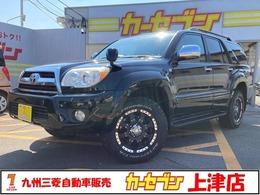 トヨタ ハイラックスサーフ 4.0 SSR-X リミテッド 4WD ナビ/ETC/4WD/社外アルミ/