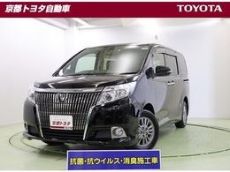 トヨタ エスクァイア 2.0 Gi SDナビ・ナノイー・合成皮革シート・ETC