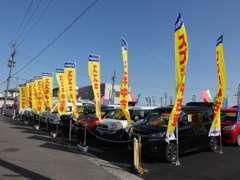 展示車は常時70台以上!!国道49号線沿いの広い展示場です!!