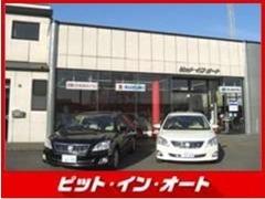 新車販売・中古車販売・レンタカー・車検・整備等、様々な業務を手掛けております。専門知識を持ったスタッフが対応致します!