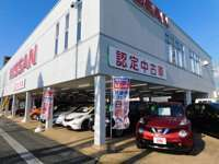 熊本日産自動車(株) ユーカーズ浜線