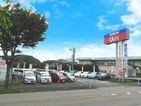 熊本日産自動車 人吉支店