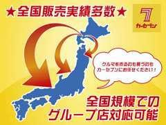 ☆全国販売実績多数!!北海道外からのご注文も大歓迎です☆