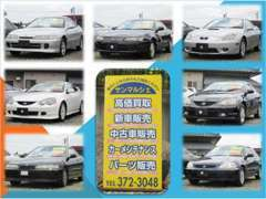 優良中古車を展示中!!スポーツセダンやクーペなど、希少車が多数ございます。お得な車が勢ぞろい!ぜひご来店下さい。