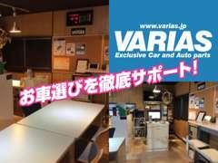 ゆとりある商談スペースでお客様の車選びやカスタムなど、なんでもご相談ください!明るいスタッフが対応致します!