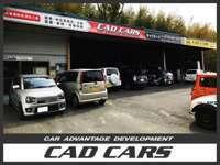 アルトワークス専門店 CAD CARS キャドカーズ null