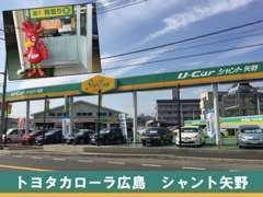 国道31号線沿い、JR呉線 矢野駅が目の前とアクセスも良好です♪