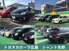 広い展示場で軽自軽自動車からミニバン・セダンまで多彩なお車を取り揃えております。