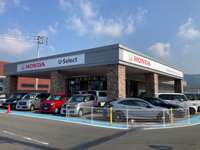 Honda Cars 紀の川 U-Select和歌山北インター