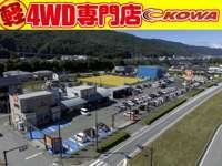 軽4WD専門店 KOWA null