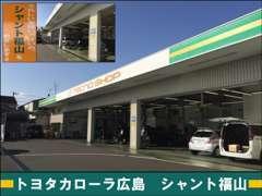 安心の自社サービス工場完備!トヨタ専任のプロスタッフが点検。