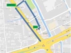 田井島交差点より266号線に入り1つ目の信号を右へ曲がり下さい
