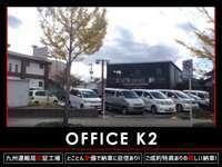 OFFICE K2 オフィス K2 null