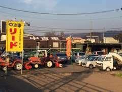 国道17号線沿い。渋川インターチェンジからお車で10分です。