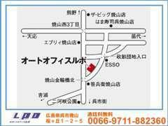 呉市街からは県道31号線を北上し、焼山金輪橋北交差点を右折すぐ。熊野方面からは同じく県道31号線を南下し同交差点を左折すぐ。