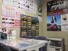 当店は、スズキ自販北海道の副代理店でもありますので、スズキの車の事でしたら何でもご相談下さい。
