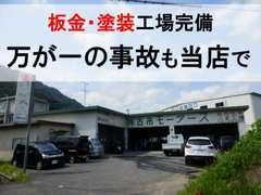 ショールームと隣接している八木工場です。板金塗装・車検整備等出来ます!販売以外でもご相談ください!