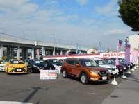 熊本日産自動車 ユーカーズ熊本