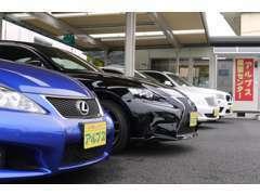 県内でも展示台数の少ない世界の一流高級車を展示中。上質な一級品をお値打ちプライスにて販売しております。
