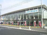 広島マツダ 宇品本店