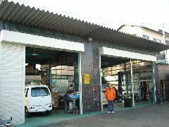 陸運局認証工場完備東北整認第4-7294号