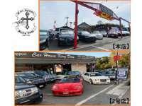 CAR HOUSE KING DOM カーハウスキングドム 本店