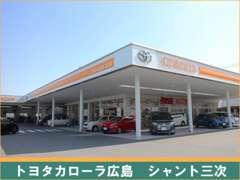 新車店舗も併設しておりますので、新車のご要望にもお答え致します。