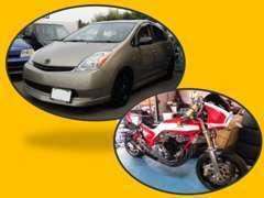 カスタム各種承っております。旧車・バイクまでお気軽にご相談下さい!