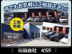 店長の松山です。当社のモットーは「アットホーム」なお店作りです。「安心」「信頼」の「実績作り」を意識徹底しております。