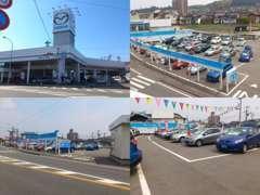 三次店新車展示場の向いに三次ユーカーランド展示場があります。