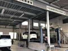 中国運輸局指定工場完備でアフターサービスもお任せ下さい!!