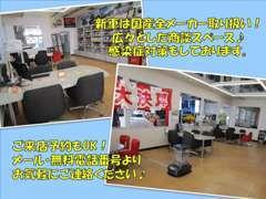 ONIX一関店には屋内展示場を完備!!雨の日も安心です!!