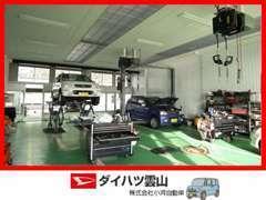 中国運輸局指定工場を完備!納車前整備やご購入後のアフターもお任せください!