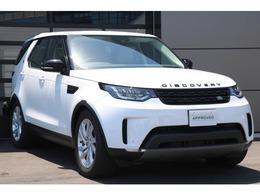 ランドローバー ディスカバリー HSE (ディーゼル) 4WD 認定中古車保証 ワンオーナー