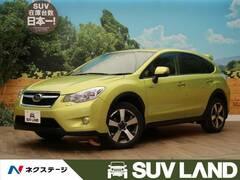 スバル インプレッサXV の中古車 ハイブリッド 2.0i-L アイサイト 4WD 北海道札幌市清田区 129.7万円