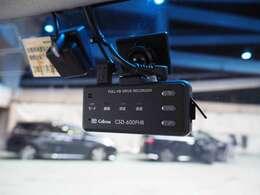 万が一の事故はもちろん快適で安全なドライブの必需品のドライブレコーダーが付いています 社外品のため保証対象外になります