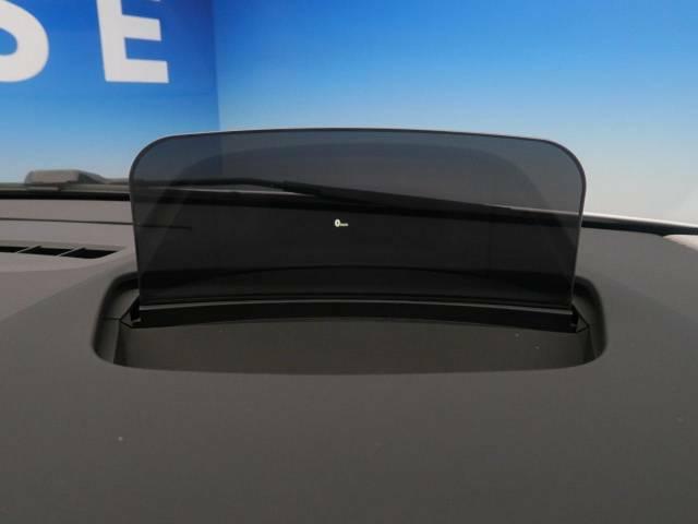 ●ヘッドアップディスプレイ『走行速度やナビゲーション等がフロントガラスに表示されます!運転中も安心・安全にドライビングをお楽しみいただける便利な装備です!』