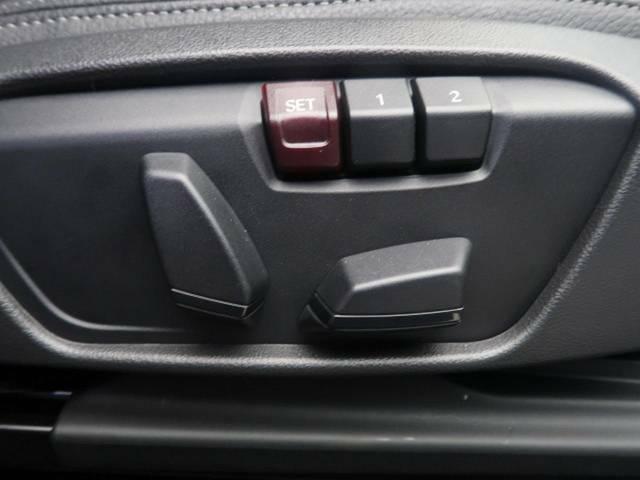●2メモリー機能付フルパワーシート『あなたに合わせたシートポジションで3つまでの登録が可能!フルパワーシートだから座席調整も楽々♪お好みのシートポジションで、ストレスないドライブをお楽しみください。』