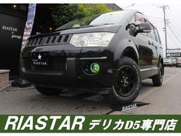 三菱 デリカD:5 2.4 エクシード 新品アルミグットリッチタイヤ/リアカメラ