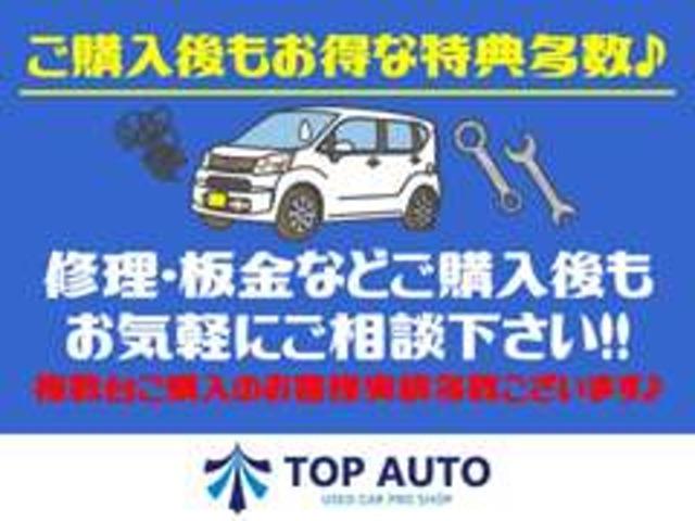 【維持費・税金・燃費】 アイドリングストップ機能などお得な軽自動車が100台以上展示中です!